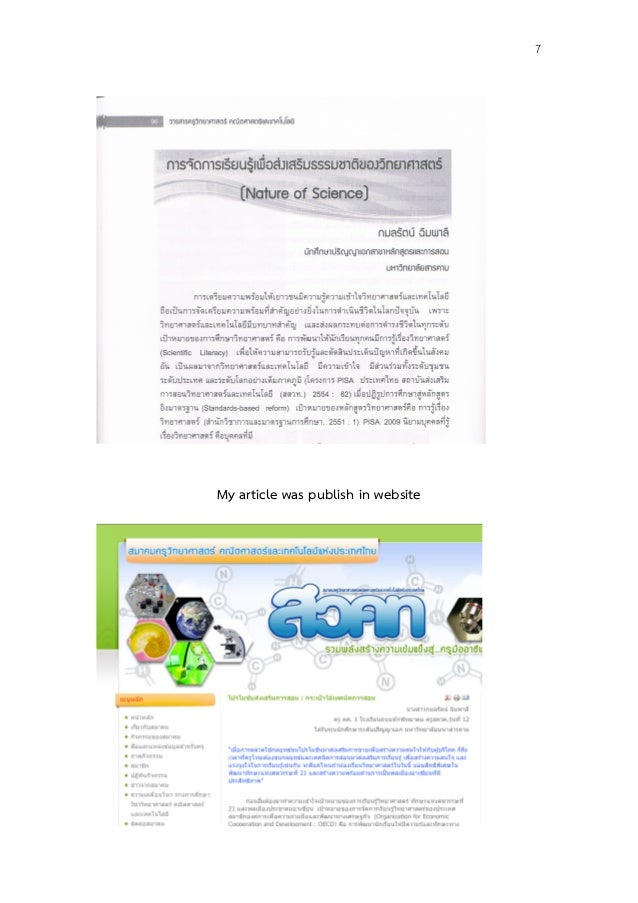 Cheap curriculum vitae editing websites ESL Energiespeicherl  sungen Quick Changes That Help Your Resume Get Noticed Etusivu  Quick Changes That  Help Your Resume Get Noticed Etusivu