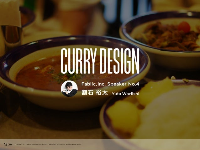 はじめまして!割石です。 割石 裕太 @wariemon Fablic, inc. | Art Director / UI Designer