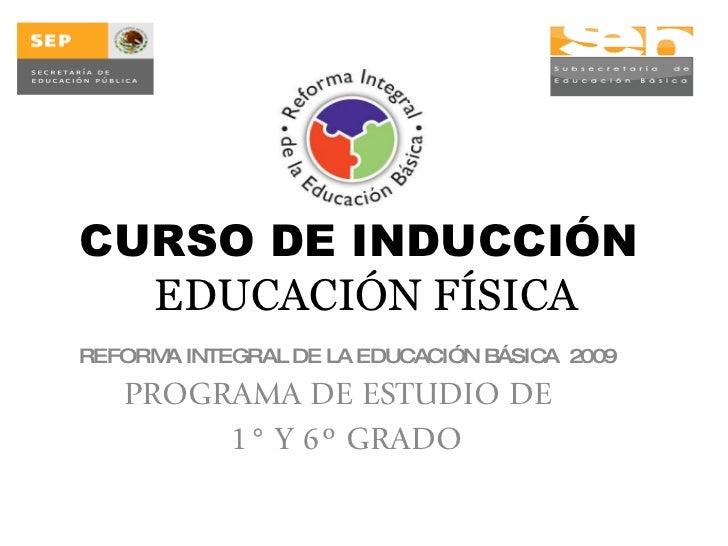 EDUCACION FISICA POR COMPETENCIAS