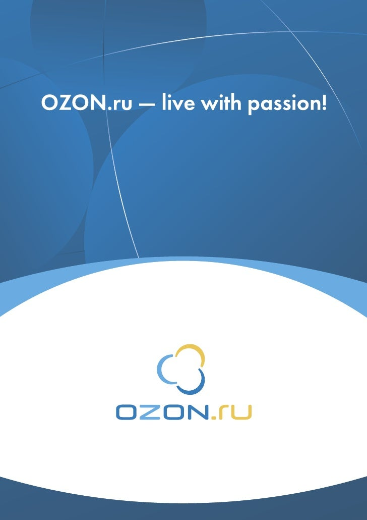 Dear partners and friends,  2008 was a year of success        ery system which was in­ for OZON.ru! In April, we         t...