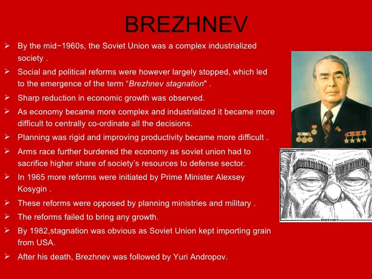an evaluation of the economy of the soviet in the 1960s Watching the bear: essays on cia's analysis of the soviet union - chapter ii - cia's analysis of the soviet economy.