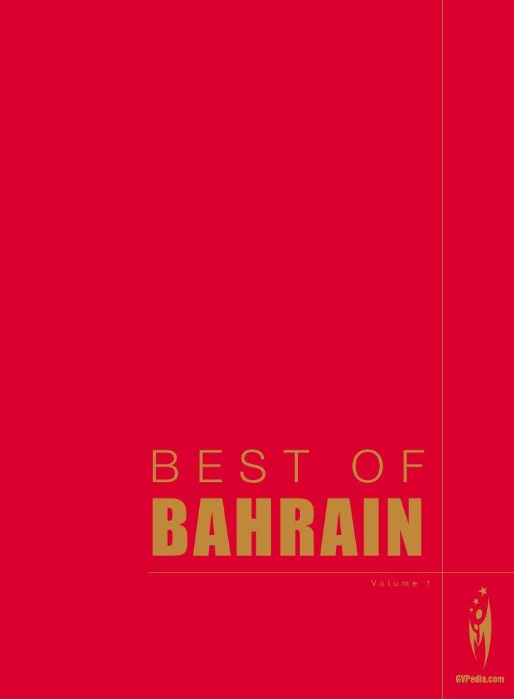 BEST OF bahrain      Volume   1