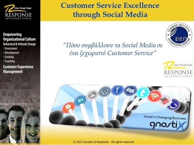 "Customer Service Excellence   through Social Media""Πόσο συμβάλλουν τα Social Media σε  ένα ξεχωριστό Customer Service""   ©..."