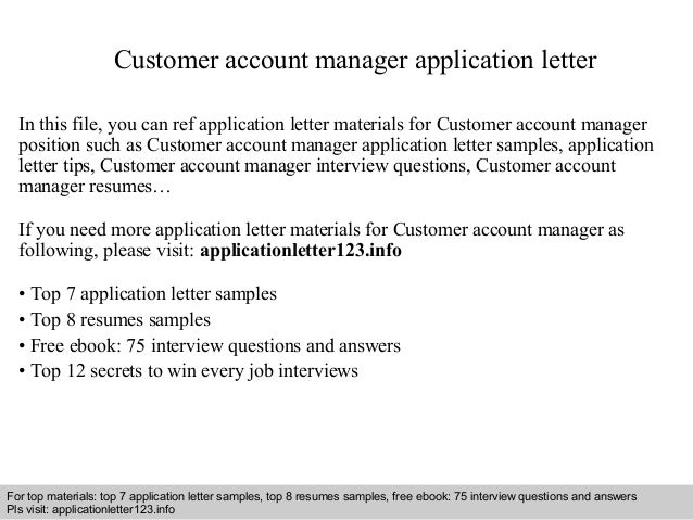 Customer Account Manager Application Letter