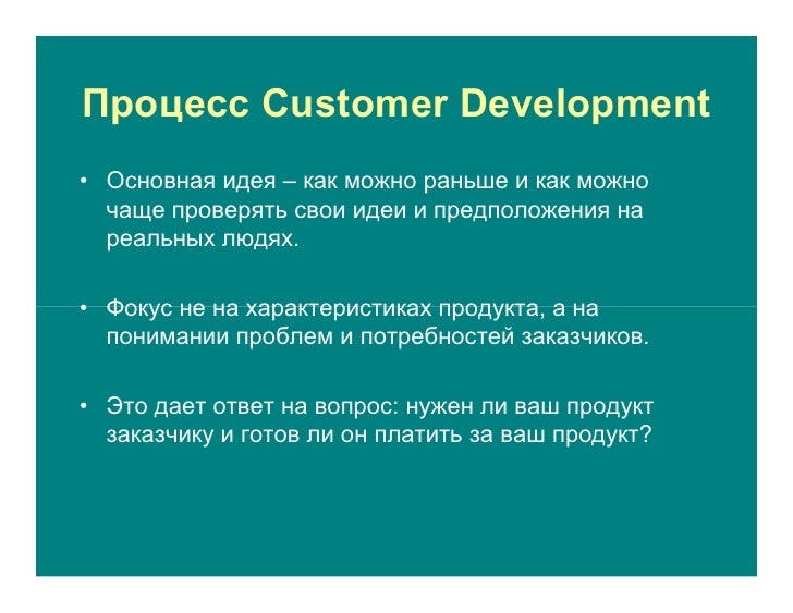 Adobe Technical Communication Customer Support