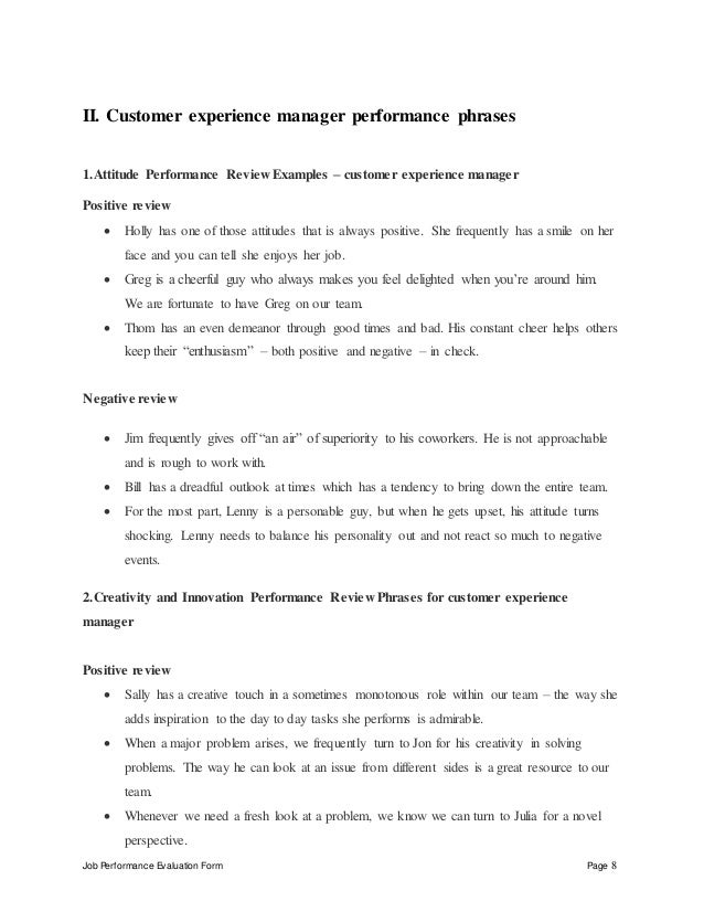 Customer experience manager performance appraisal