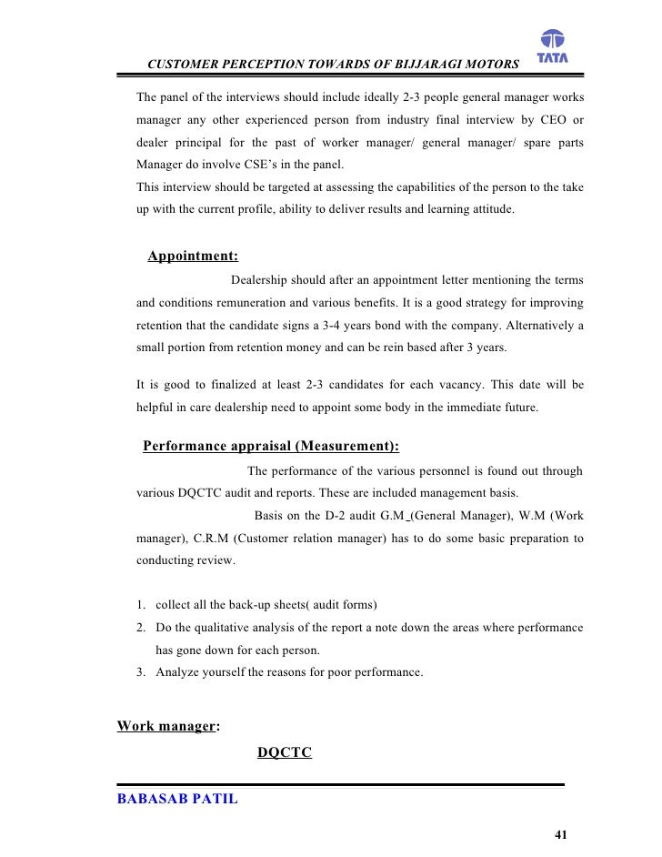 mba project report on consumer perception towards complan 1 سرعت چاپ در پرینترهای رنگی و سیاه و سفید مختلف بوده و غالبا سرعت چاپ پرینترهای سیاه و سفید بیشتر ا.