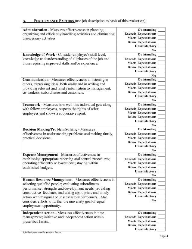 Customer relations coordinator performance appraisal