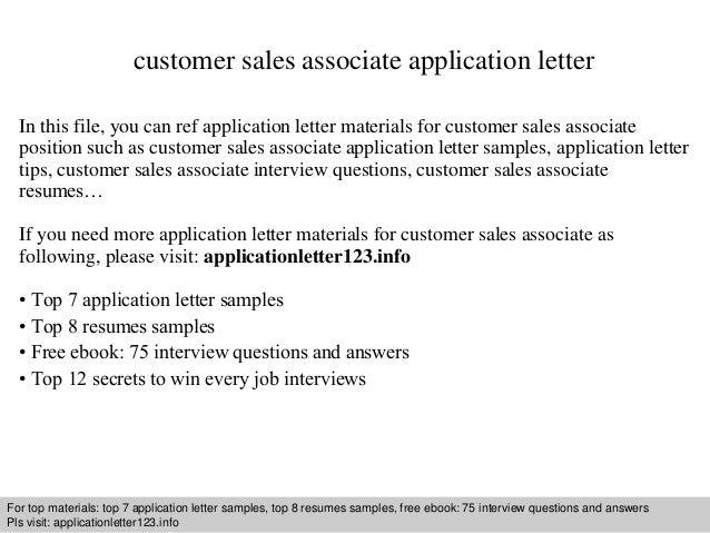 Customer sales associate application letter