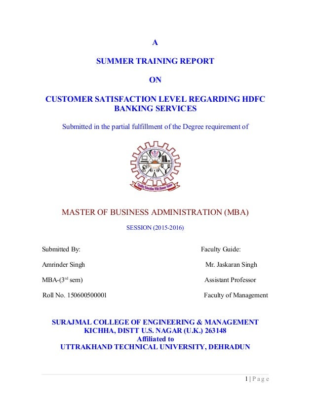 customer satisfaction project report of hdfc bank Research plan proposal customer relationship management: a • hdfc bank • punjab national customer satisfaction depends.