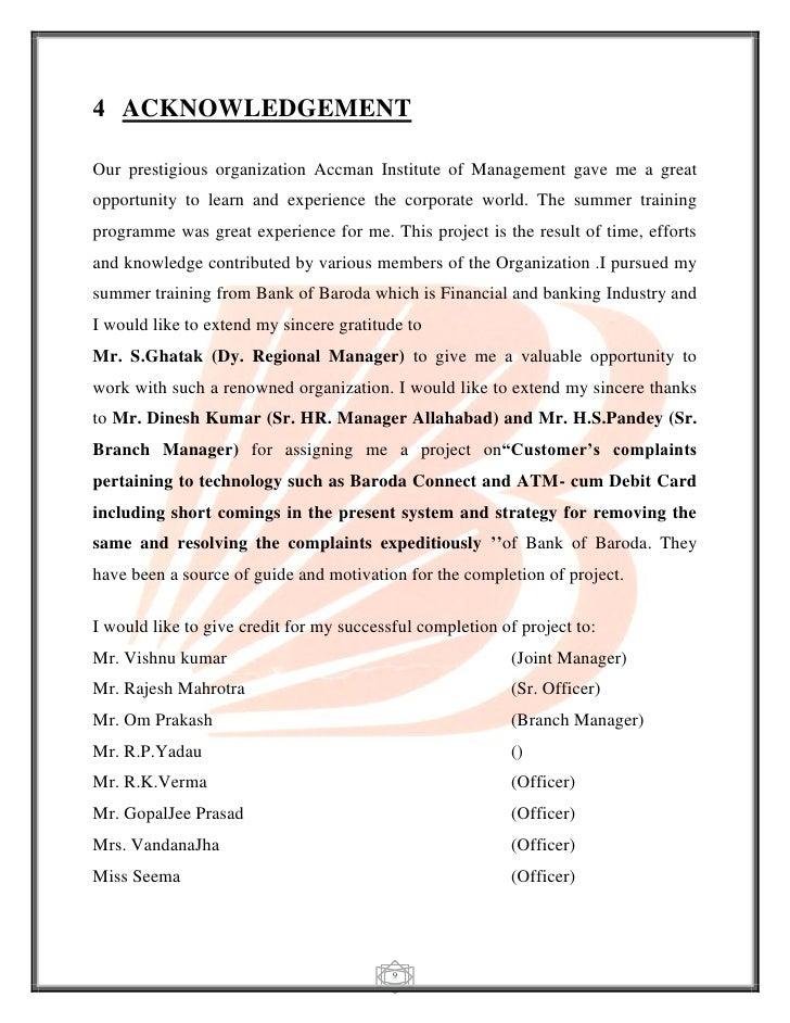 bank of baroda transaction complaint