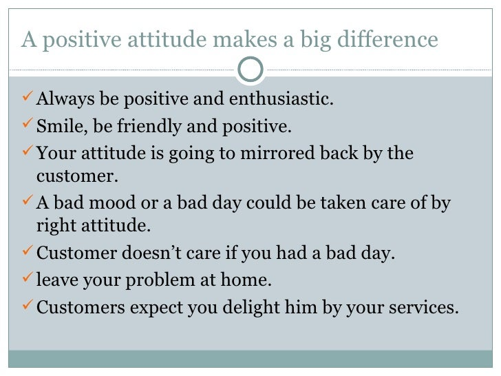 qualities of a good customer service representative