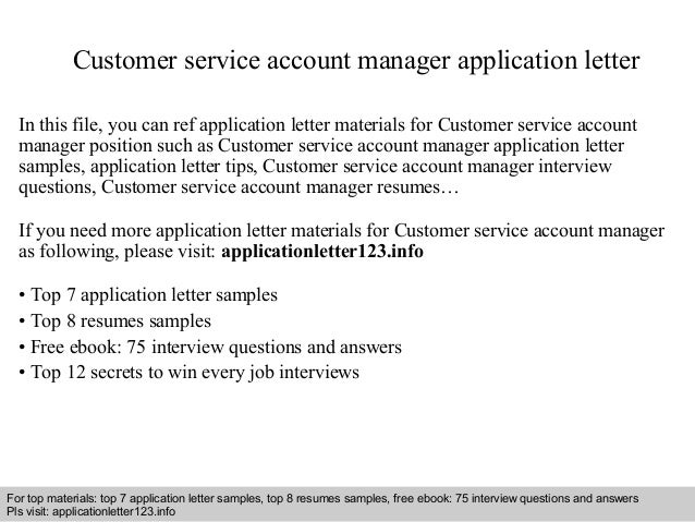 CustomerServiceAccountManagerApplicationLetterJpgCb