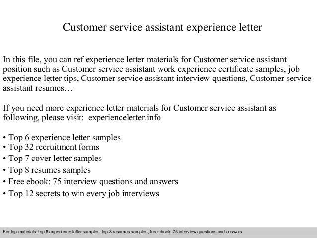 Customer Service Assistant Experience Letter