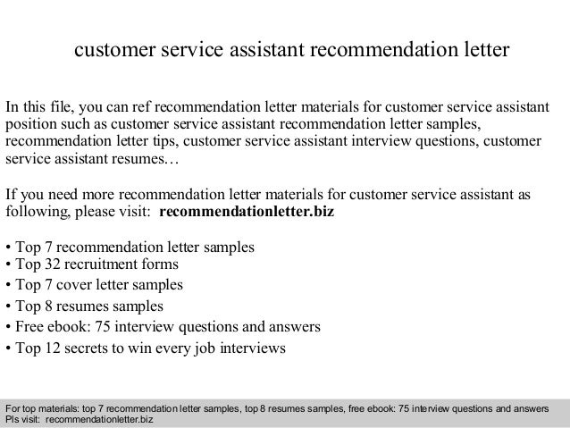 Customer service assistant recommendation letter