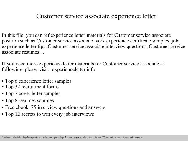 customer service associate experience letter in this file you can ref experience letter materials for experience letter sample