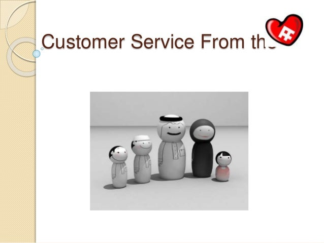Customer Service From the