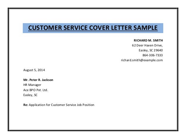 Customer Service Cover Letter Sample Pdf