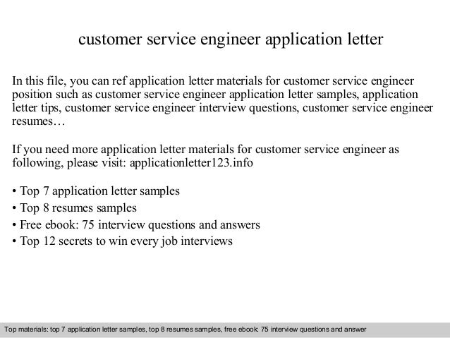 Customer Service Engineer Application Letter
