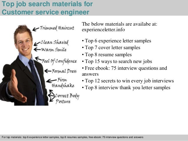 4 top job search materials for customer service engineer - Customer Service Engineer Sample Resume