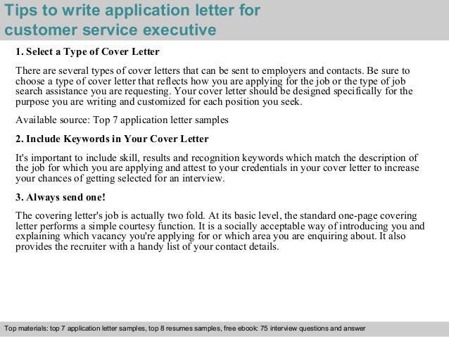 Customer service executive application letter