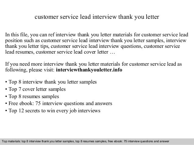 Customer Service Lead Cover Letter