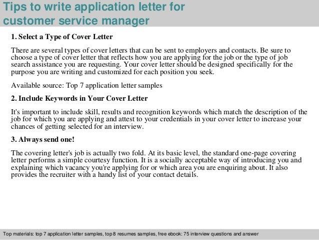 Customer service manager application letter