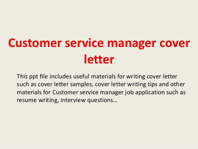service manager cover letter examples