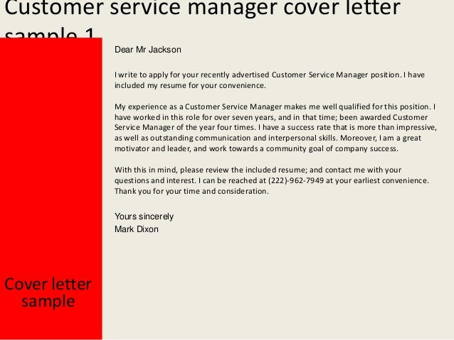 cover letter for supervisor position customer services - customer service manager cover letter