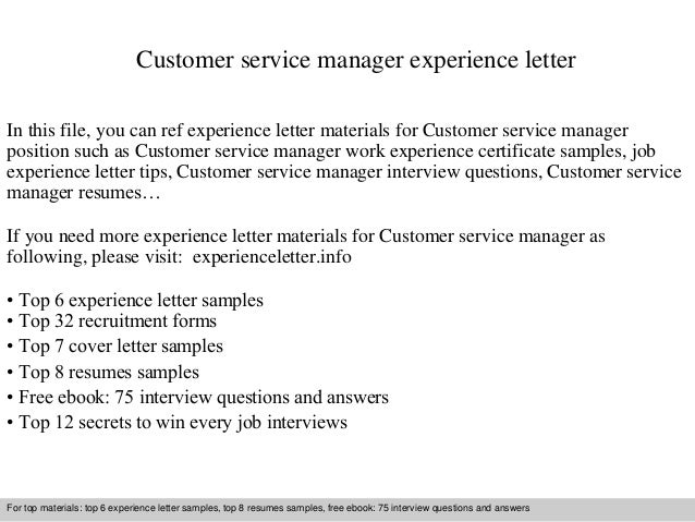 Customer service manager experience letter for Cover letter supervisor position no experience