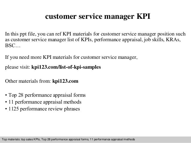 how to be a good customer service manager