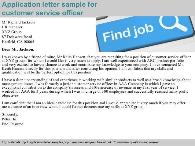 job application customer service