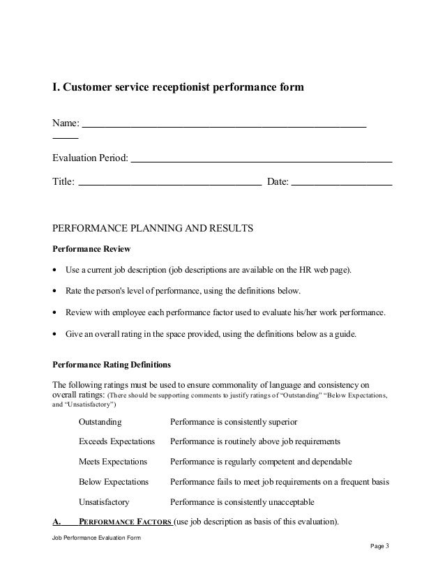 Customer Service Receptionist Performance Appraisal