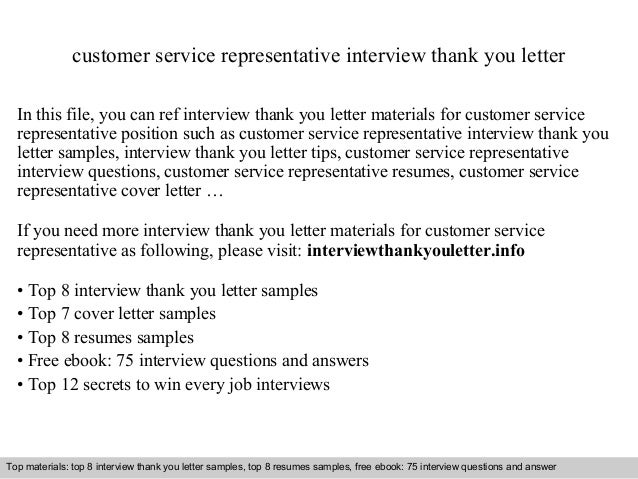 customer service representative interview questions and answers