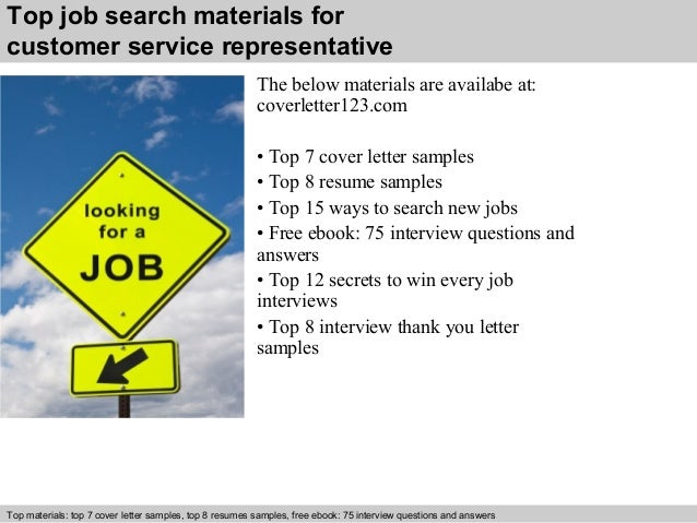 5 top job search materials for customer service representative - Cover Letter Samples For Customer Service Representative