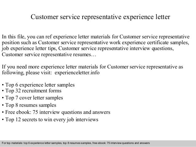 customer service work experience