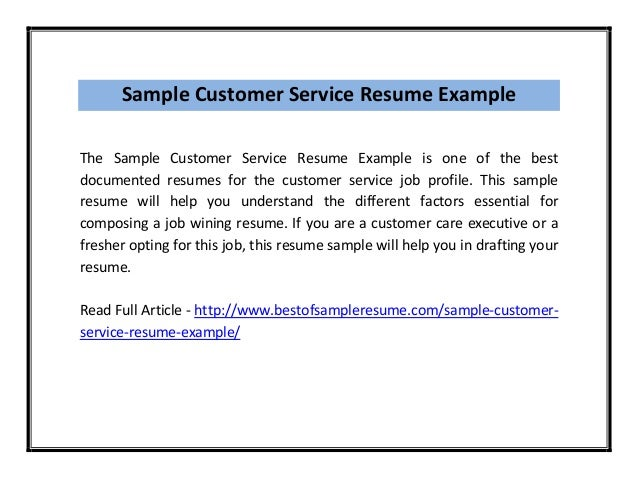 sample customer service resume example the sample customer service resume example