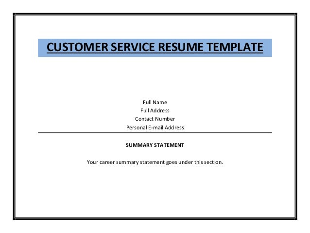 Personal statement for customer service