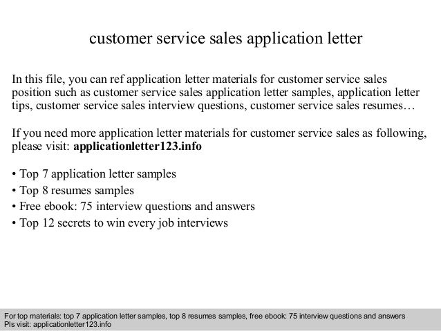 Customer service sales application letter