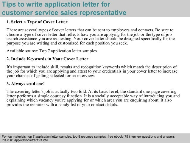 customer service sales cover letter