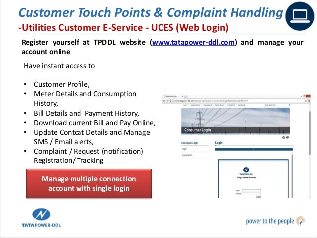 TPDDL:: Customer Zone:: Bill Payment:: Download Last E-payment receipt