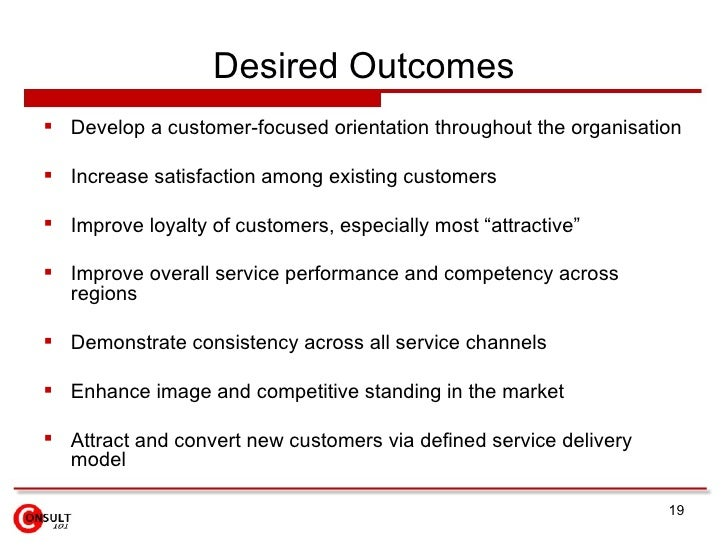 Definition essay on customer service strategy