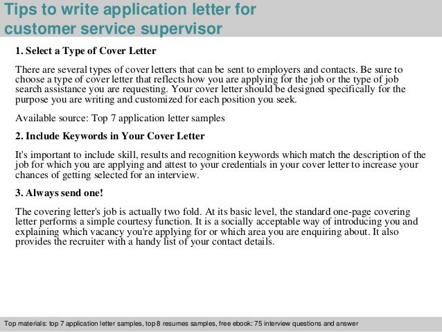 Customer Service Supervisor Application Letter