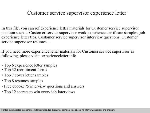 customer service supervisor experience letter