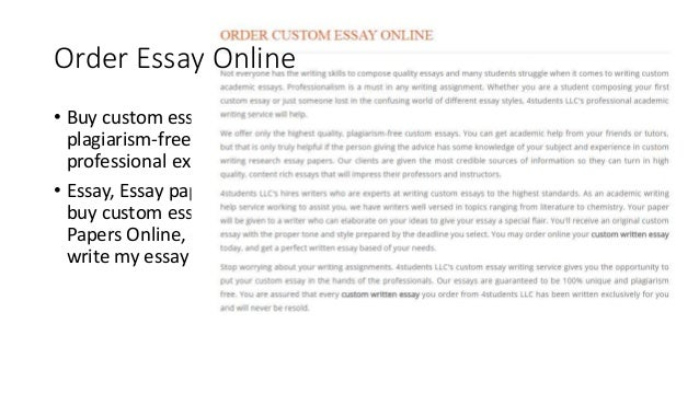 How to order essay