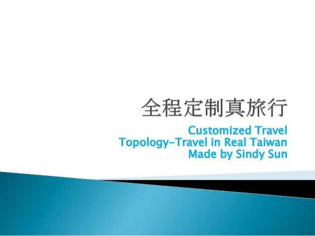 Customized TravelTopology-Travel in Real Taiwan           Made by Sindy Sun