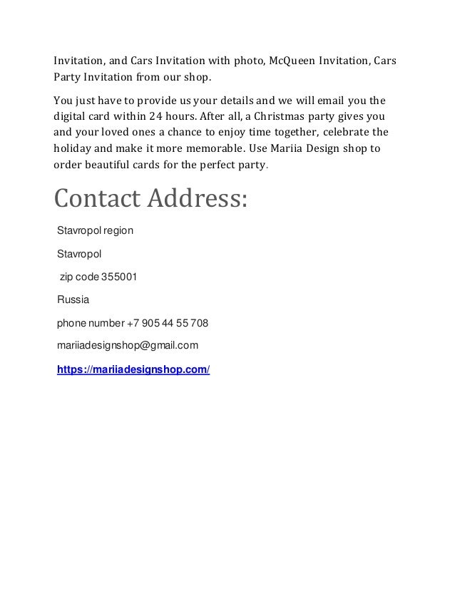 Custom merry christmas invitation card by mariia design shop invitation and cars invitation with stopboris Gallery