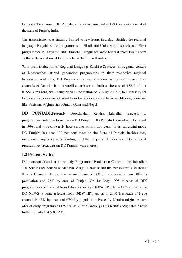 Summer Training Report At Doordarshan