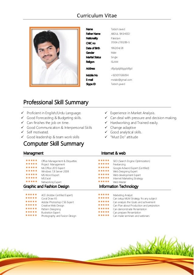 professional skills cv