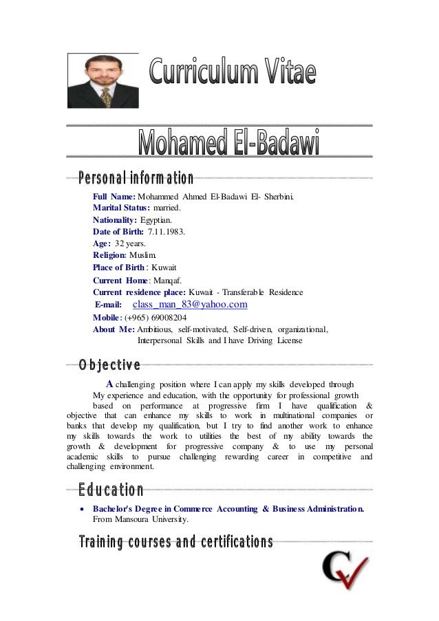 Full Name: Mohammed Ahmed El-Badawi El- Sherbini. Marital Status: married. Nationality: Egyptian. Date of Birth: 7.11.1983...